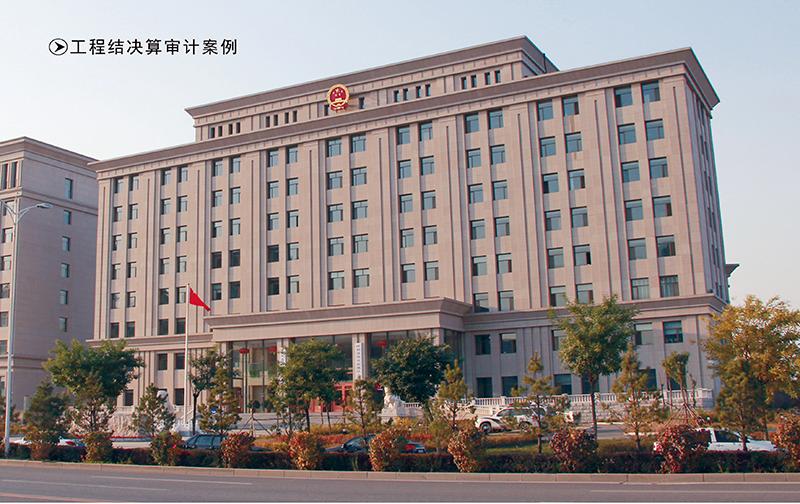 呼和浩特市新城区人民法院审判综合业务楼