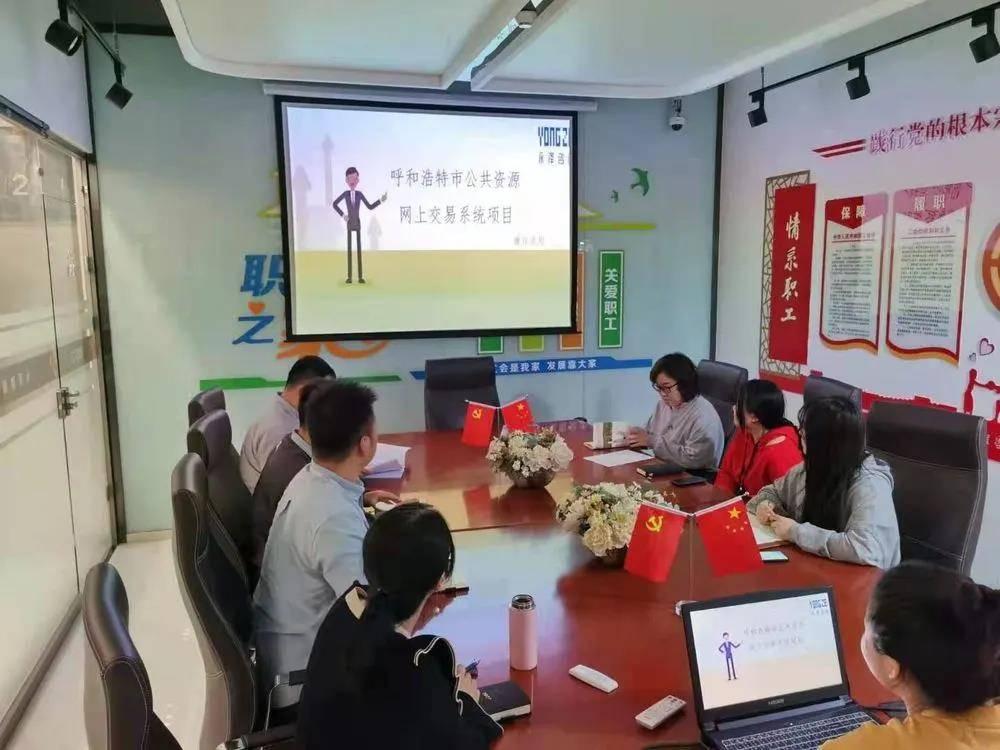 【学习】快看!三月份永泽咨询商学院是这样开展系列培训活动的!