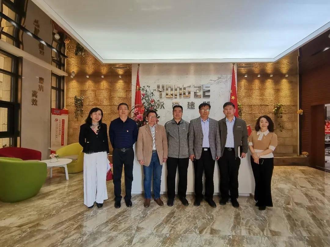 内蒙古农业大学图书馆领导一行莅临永泽咨询调研指导